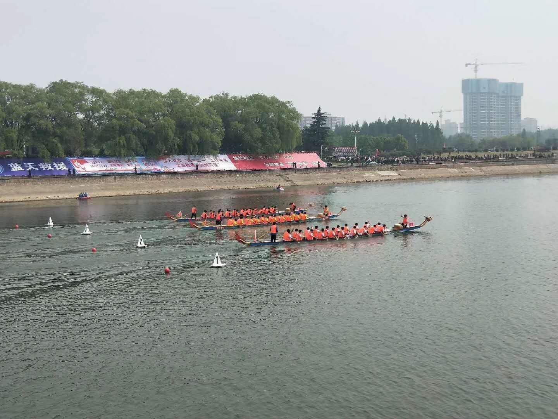 漯河舉行龍舟大賽 為群眾送上五一假期大禮