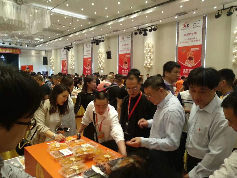 第十七届中国(漯河)食品博览会休闲食品厂商对接会举行 大发3D-五分六合-一分11选5 jbslr.com