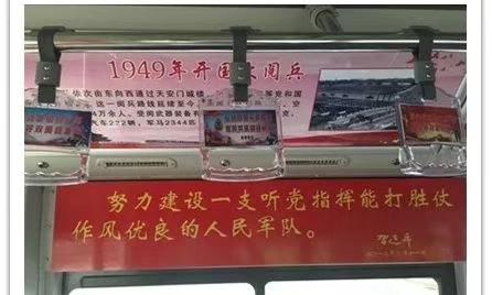 漯河公交车厢成学习知识、传播文明的流动舞台 乘客可随时随地感受传统文化魅力