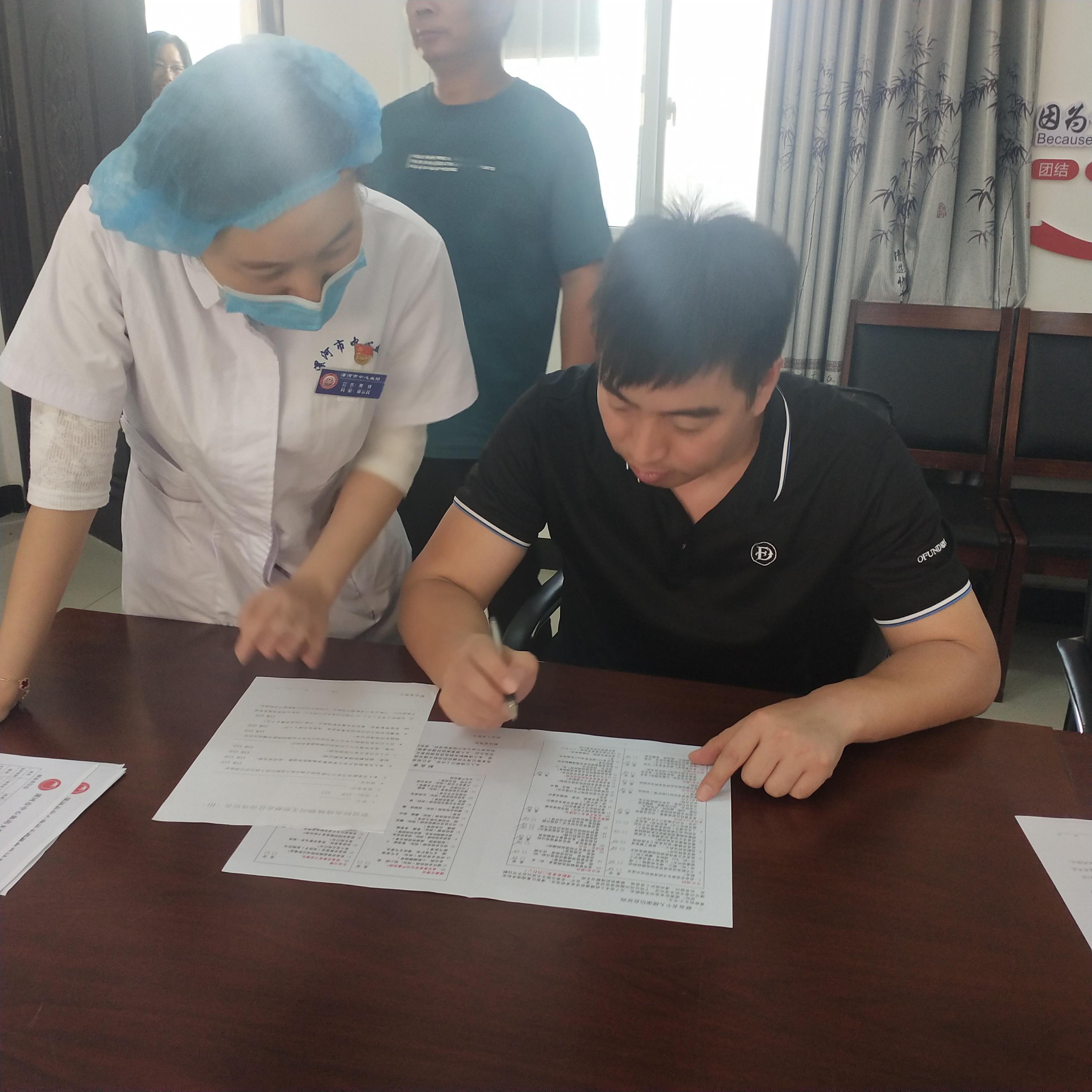漯河市陈家港工业园组织开展无偿献血活动 中国财经新闻网 www.prcfe.com