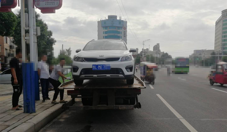"""乱停乱放惹人""""注目"""",车辆被拖走后竟无人认领! 中国财经新闻网 www.prcfe.com"""
