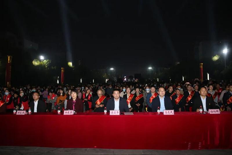 """临颍县举行2020年度""""临颍好人""""颁奖典礼 中国财经新闻网 www.prcfe.com"""