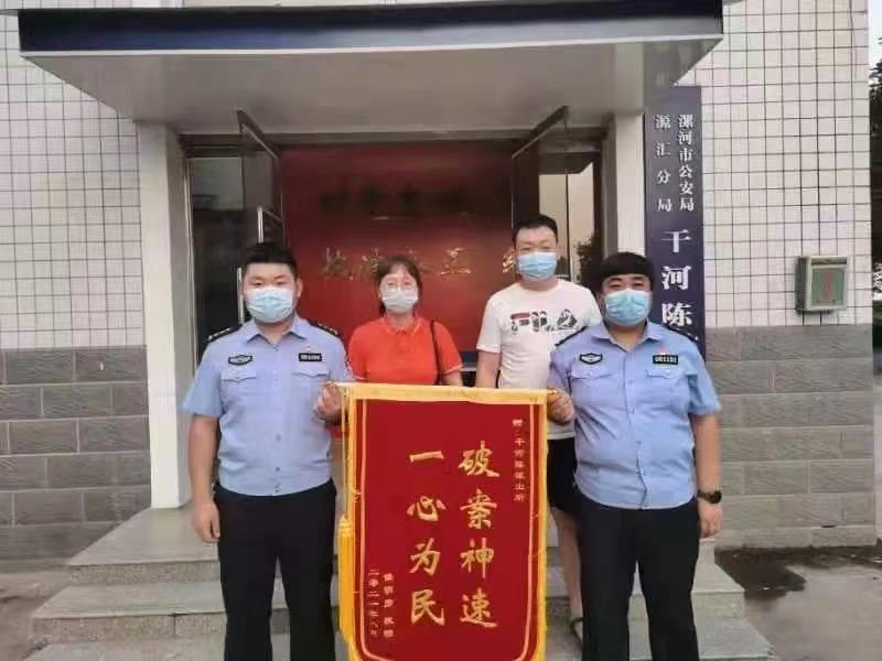 漯河民警快速破案闪电出击  1小时抓获盗窃嫌疑人 中国财经新闻网 www.prcfe.com