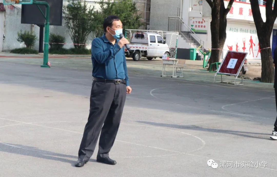 市实验小学开展秋季开学疫情防控应急处置演练 中国财经新闻网 www.prcfe.com